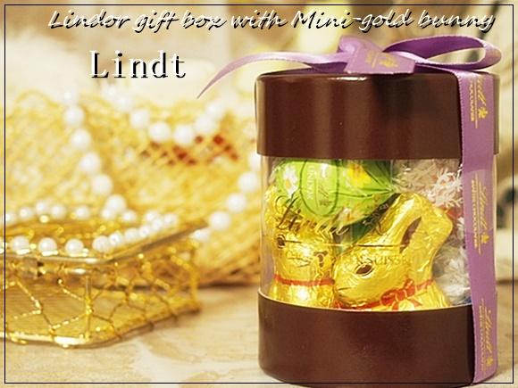 リンツチョコはホワイトデーお返しギフトやイースター(復活祭)にも人気