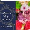 母の日ギフト花はお母さんのタイプ別で選ぶ!日比谷花壇2016年人気プレゼント