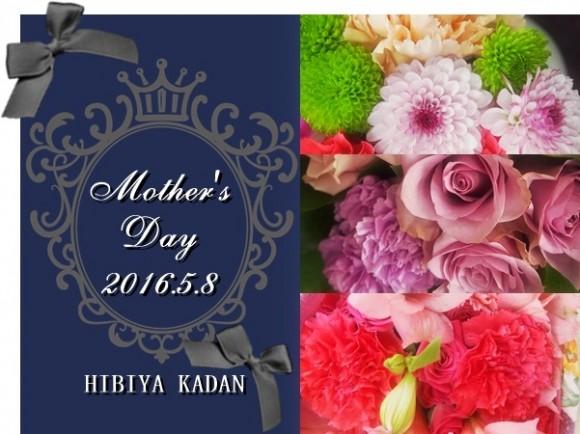 母の日ギフト 2016 花プレゼント おすすめ(33)