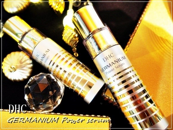 DHC GERMANIUM Power serum (5)
