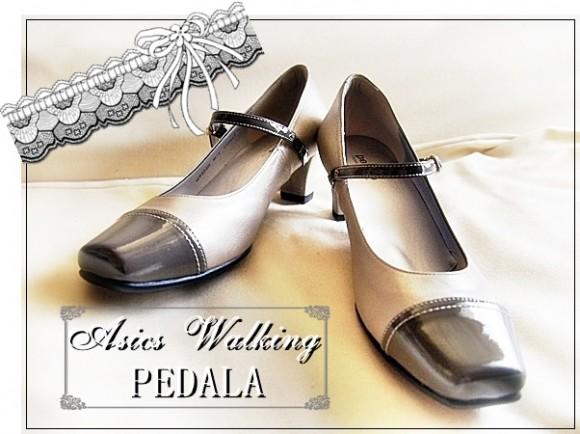 asics-walking (10)