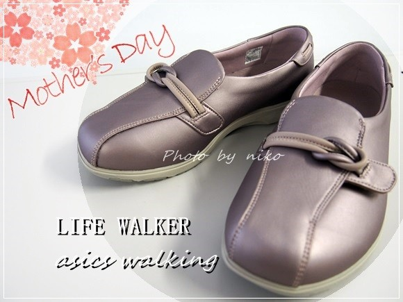 asics-walking-life-walker-1