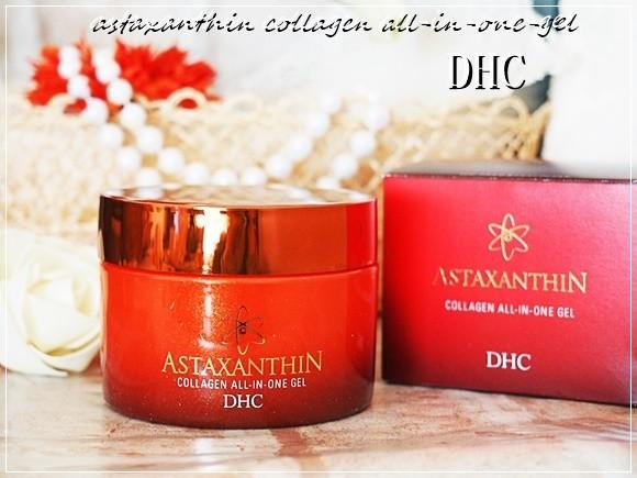 dhc-astaxanthin-collagen-all-in-one-gel (1)
