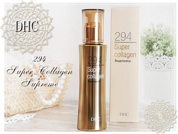 dhc-super-collagen-supreme-294 (2)