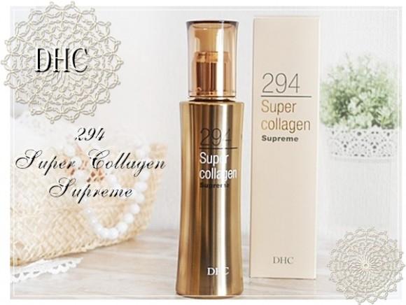 dhc-super-collagen-supreme-294 (2)