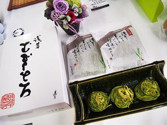 イイハナ 父の日 花 ギフト プレゼント ランキング グルメ スイーツ(1)