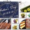 父の日 花とお菓子・グルメセット!イイハナ人気ランキング(うなぎ、そば、カステラ)