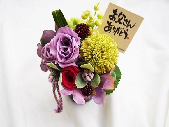 イイハナ 父の日 花 ギフト プレゼント ランキング グルメ スイーツ(5)