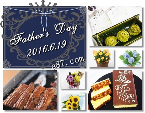 e87-flower-sweets-fathers-day