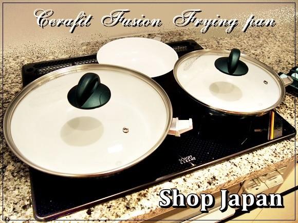 cerafit-fusion-frying-pan