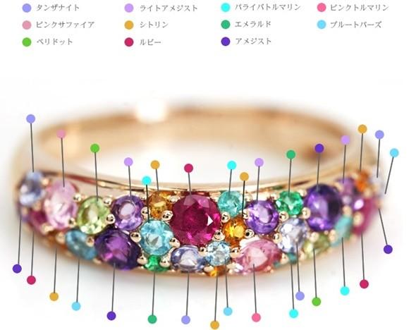 bizoux-pave-ring-bouquet-26