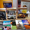 ワナドゥ手帳 全種類ランキング紹介!ロフトでしか買えない趣味のオリジナル手帳