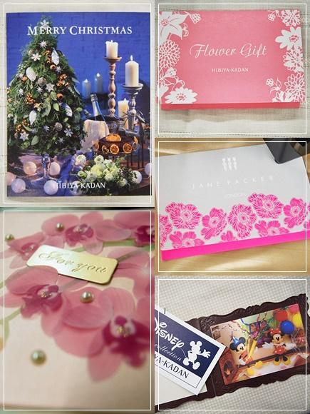 christmas-gift-hibiyakadan-2106-54