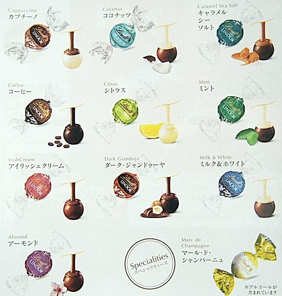 lindt-chocolate-lindor-4