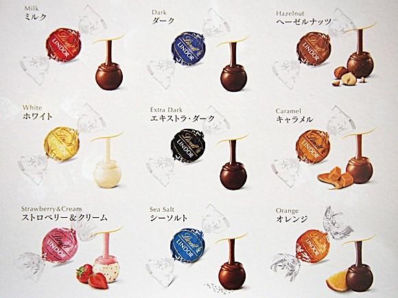 lindt-chocolate-lindor-5