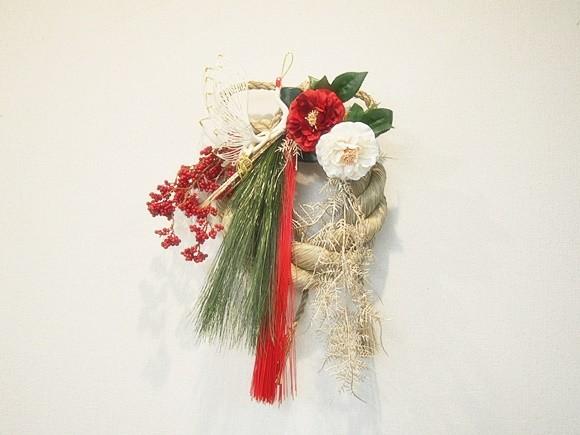 hibiyakadan-newyear-gifts-2017-13