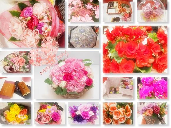 母の日 花 ギフト プレゼント