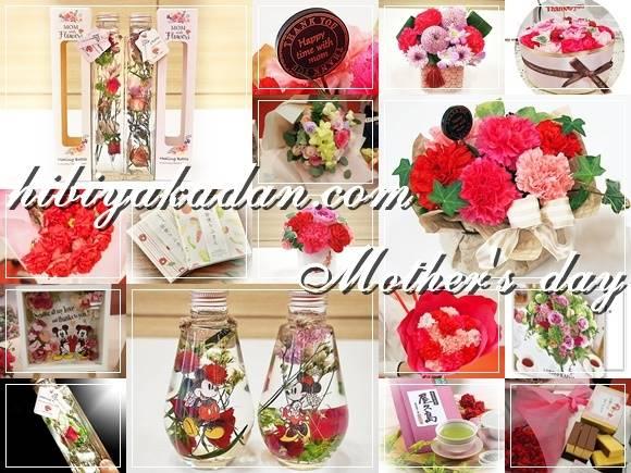【日比谷花壇 母の日ギフト 2018】母の日プレゼント人気はハーバリウムとアレンジメント