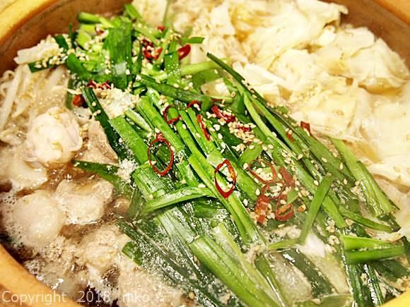博多若杉 もつ鍋 セット 作り方 味