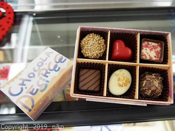 バレンタイン チョコレート デジレー 2019 本命 義理チョコ