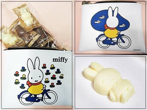 【バレンタイン 友チョコ】ミッフィー ポーチ付きチョコレートはインスタ映え・フォトジェニックな人気チョコレート