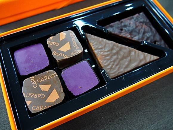 【バレンタイン チョコ 本命用】ブノワ・ショコラ キャラモンドは彼氏用・ご主人用・自分用に人気の海外チョコレート