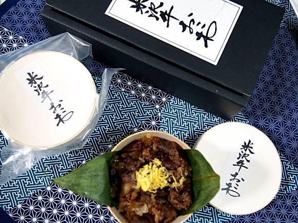 米沢牛おこわの味の感想・口コミ・美味しい食べ方! 通販 お取り寄せグルメ・ギフトにおすすめ