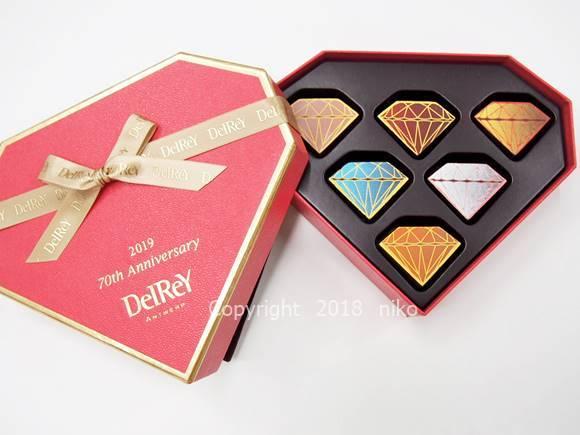 デルレイ バレンタイン ダイヤモンド 2019
